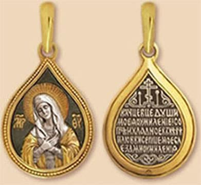 Virgin of Extreme Humility Pendant, Russia
