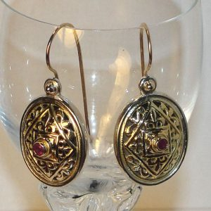 Large Oval Ruby Wire Earrings by Konstantino